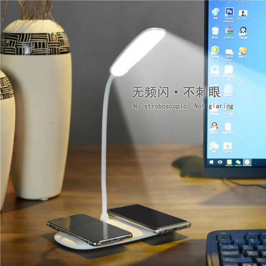 desk lamp,dual wireless charger